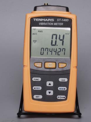 Medida de aceleración, velocidad y desplazamiento. Rango de frecuencia de 10Hz a 5KHz. Sensor ISO2954 con adaptador magnético en cable de 1.2M. Inte