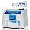 Analizador de leche multiparamétrico robusto, confiable y automatizado Sólidos no grasos (SNF)6% - 12% ± 0,2% Punto de congelaciónde 0 a -1.000